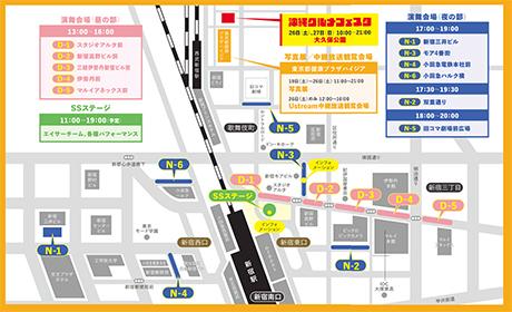 eisa2014_map.jpg